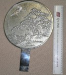 Superb Antique Japanese Samurai mirror. Click for more information...
